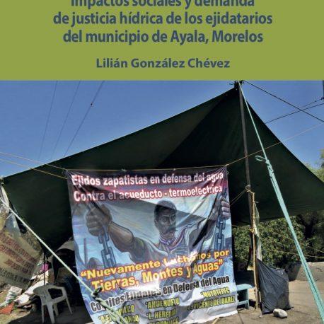 (2020) González, L. – Proyecto integral (Portada)